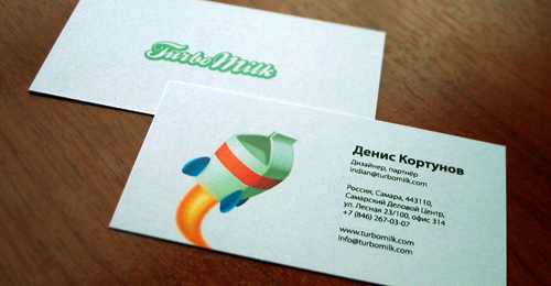 turbomilk card atgdxr 12 MultiColor Business Card For inspiration